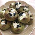 黒豆とクリームチーズ入り♡抹茶パン