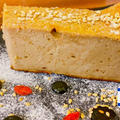 [あてになる、スパイススイーツ] 〜タヒニとクローブのチーズケーキ〜