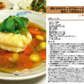 鶏ささみがたっぷりはいったかぶら蒸しの銀杏あんかけ 蒸し物風料理 -Recipe No.1223- by *nob*さん