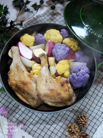 鍋ごとそのまま食卓へ♪焼いたらほぼ放ったらかし!簡単クリスマス料理【エスニックローストチキン】