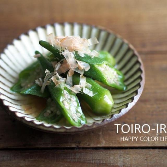 めんつゆで簡単作りおき★オクラのおひたし、レンジで作るタラモサラダ、今日のレシピ