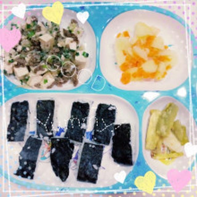 「愛情たっぷり夕飯、麺にアレンジ」〜ママ向け食事相談⑤〜