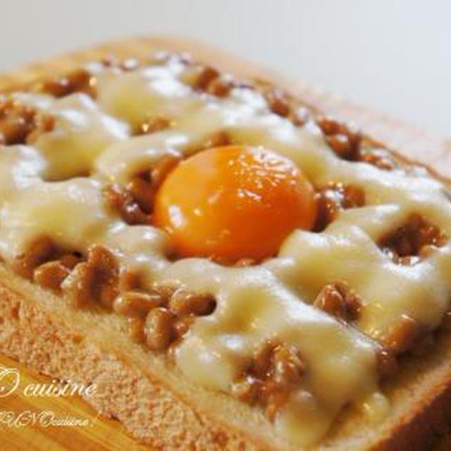 ☆とろ~り卵のせ納豆チーズトースト☆