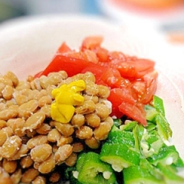 美しき納豆☆納豆とトマトとオクラ