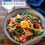 ♡豚バラナムルごはん♡【#丼#簡単レシピ#時短#節約#小松菜】