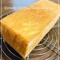 【レポート】失敗しない!!米粉パン作り講座Basic2@関西