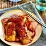 【レシピ】甘辛韓国風 厚揚げの肉巻き #ヘルシー#節約おかず