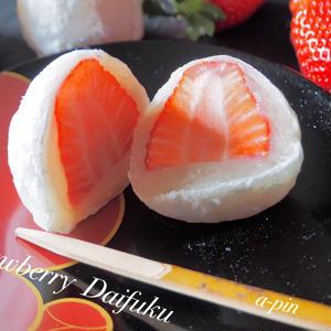 今食べたい!カンタンいちご大福レシピ