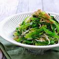 *小松菜としらすの香味野菜のナムル風*