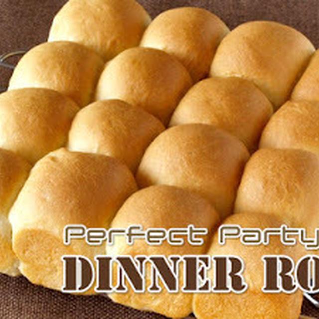 Homemade Dinner Rolls (Tear 'n' Share Bread) - Video Recipe
