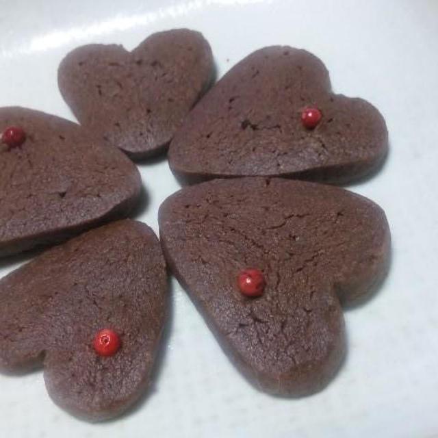 甘くない~♪大人ハ~トクッキー(キッチン ラボ)バレンタイン*型で抜かないハ~トクッキーHM粉レシピ