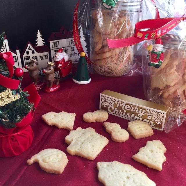 クリスマスにプレゼント用簡単クッキー