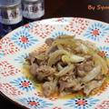 GABANのジンジャー&ブラックペパーで作る『豚の生姜焼き』~スパイスアンバサダー・和食~