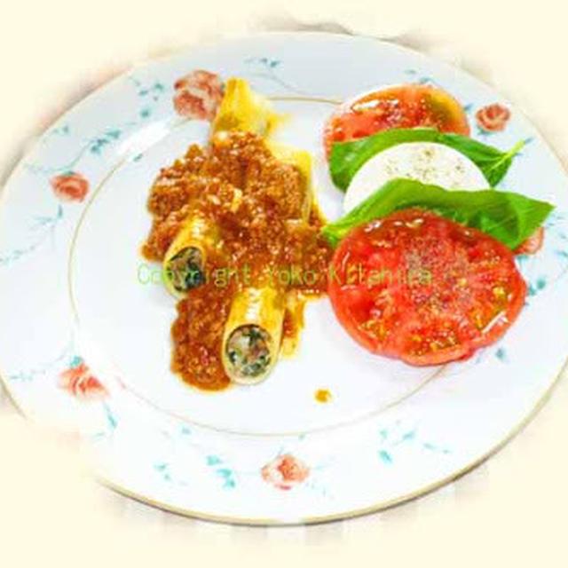 おもてなしレシピ~ほうれん草のカネロニ、カプレーゼの付け合せ R#058