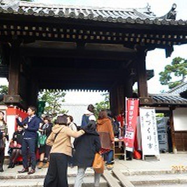 京都手作り市