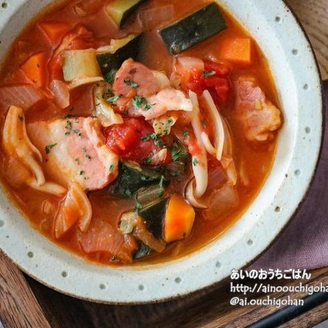 【作り置き】超具だくさんでダイエットにもおすすめ!子供も食べやすいトマト味噌スープ