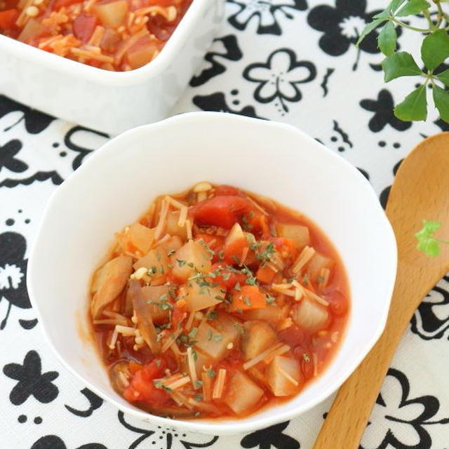 大根ときのこのトマト煮☆水切りヨーグルトの副産物ホエーを使ったレシピ。作り置きOK!
