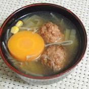 肉だんご入りほんのりカレースープ