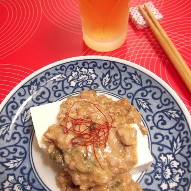 豆腐の坦々ソース
