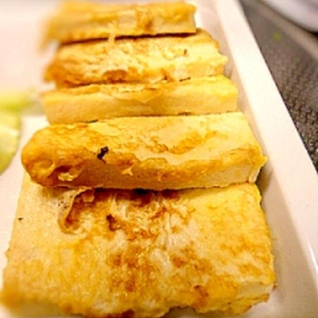 たまごのおかず☆高野豆腐のピカタ