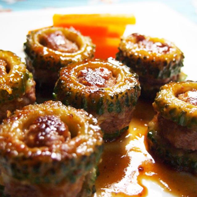 ゴーヤの肉はさみ焼きの巻