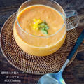 ついに熱中症〜!予兆などと冷製スープレシピ
