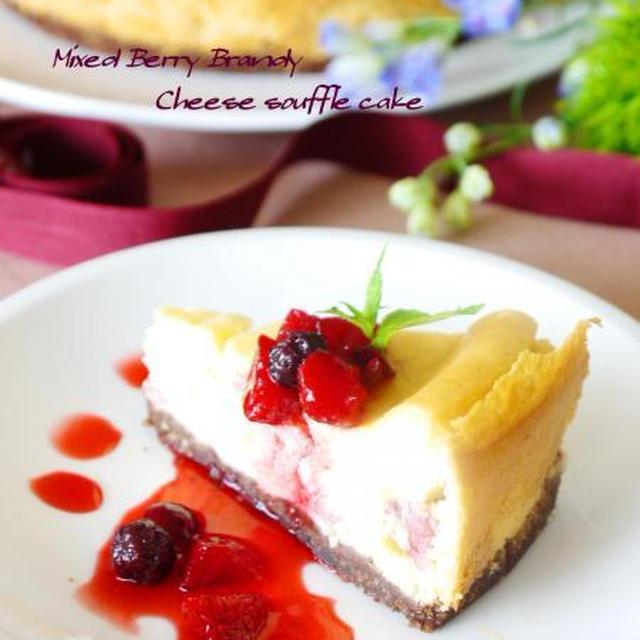 『フルブラで作った、飲兵衛のチーズケーキ』
