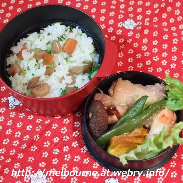 たいやきの話 ☆ お弁当は常備菜リメイクで 混ぜご飯