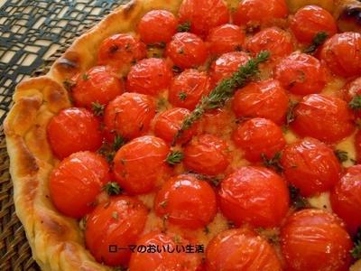 たっぷり丸ごとプチトマトとプロヴォローネチーズのスフォリアータ