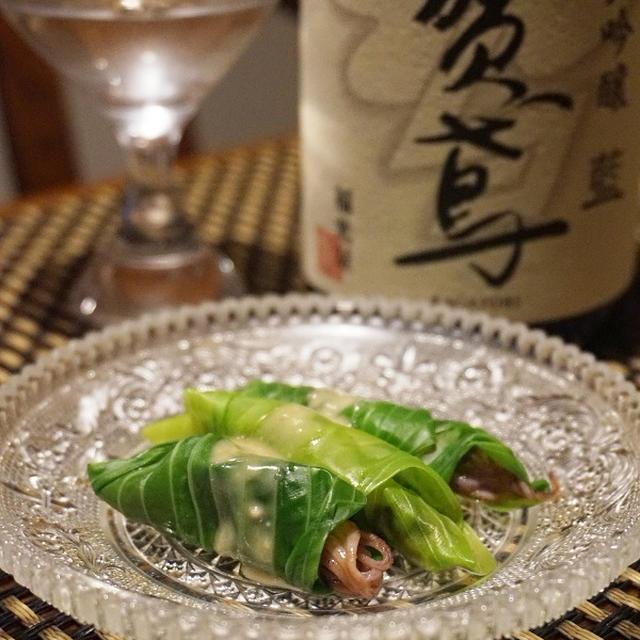 ホタルイカのうるい巻き、ホタルイカとうるい・富山若芽のチーズソース、青さの和風パスタ