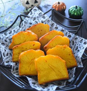 かぼちゃのパウンドケーキ。ホットケーキミックスで簡単ハロウィンお菓子。