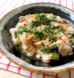 豚バラの大葉deさっと煮♡レシピ