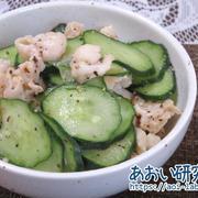 料理日記 173 / 鶏皮ときゅうりの塩レモン和え