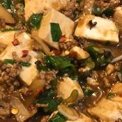 漢の麻婆豆腐