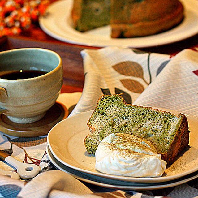 Green Tea Marbled Chiffon Cake