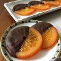 【手作り】オレンジ&チョコの ほろ苦オランジェット