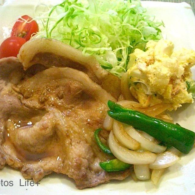 沖縄の紅豚で生姜焼き