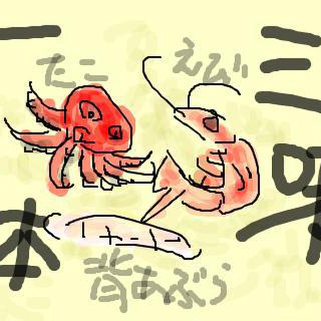 蝦餃子(蒸し餃子・その4)