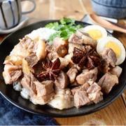 炊飯器で簡単*ごろごろお肉の【柔らか魯肉飯(ルーローハン)】