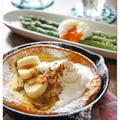 バナナシナモンのダッチベイビー とアスパラのホットサラダ