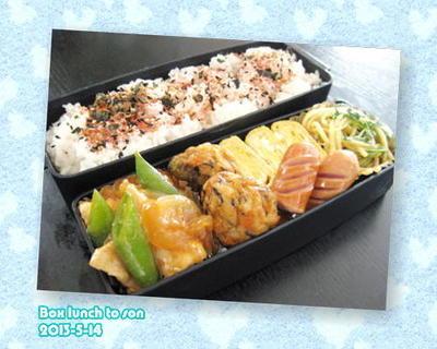 ★5月14日のお弁当~ささみとスナップエンドウの炒め物~
