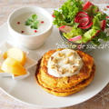 大豆粉のキャロットパンケーキ de ワンプレート朝食。。。