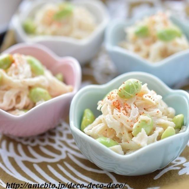 2行レシピ♪「切り干し大根と枝豆の一味マヨ和え」~薄味でも満足*スパイスで減塩!