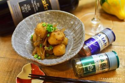 【ワインにも合うスパイスレシピ】石川芋とごぼうの甘辛炒め
