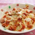 【時短レシピ】簡単でウマい♪とろけるチーズでドリア風