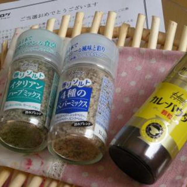 ☆レシピ☆ マッシュルームとアボカドのハーブサラダ
