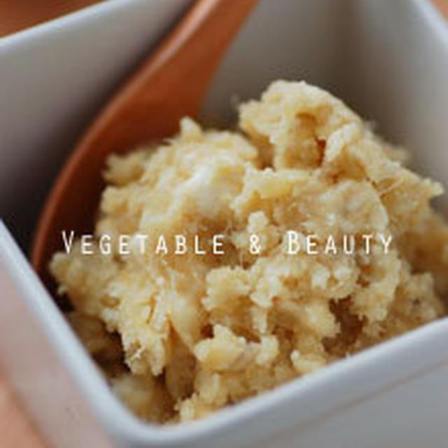 【腸】 さつまいもとクリームチーズのサラダ スイーツ仕立て