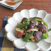 レンジで簡単和総菜☆なすとピーマンとしいたけのごま油風味