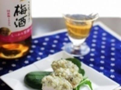 >お寿司みたいなササミ by ショコラさん
