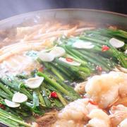 味付けいろいろ♪野菜もたっぷり摂れる「もつ鍋」レシピ